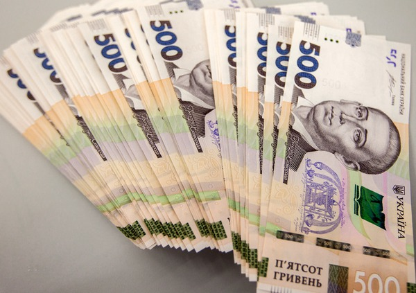 Изображение: Быстрый займ в Киеве