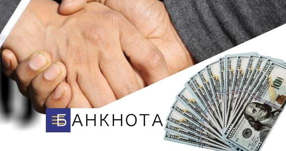 Изображение: Частный займ без предоплат в Украине