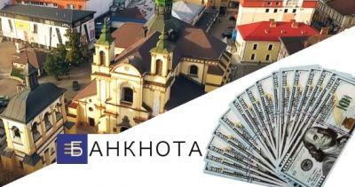 Где взять кредит под залог квартиры и другой недвижимости в Ивано-Франковске?