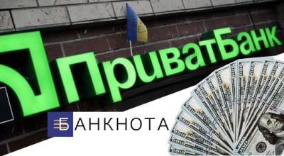 Как погасить кредит в ПриватБанке, если нет денег?