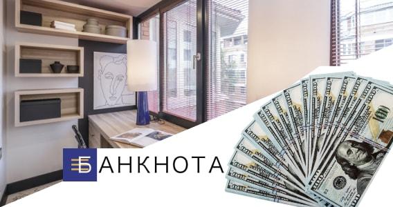 Изображение: Как решить квартирный вопрос или где взять денег на покупку квартиры в Украине?