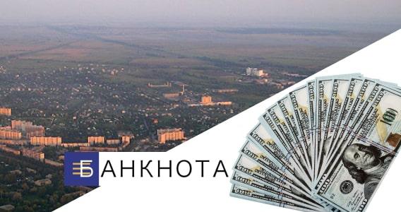 Изображение: Как выгодно взять кредит под залог недвижимости в Борисполе