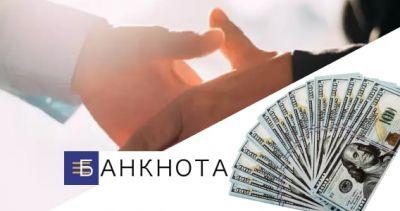 Как взять деньги в долг под проценты у частного лица