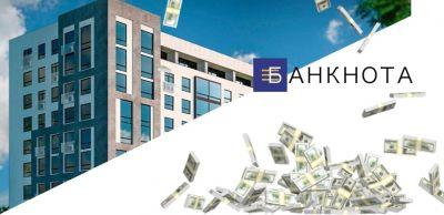 Кредит под залог квартиры в Житомире