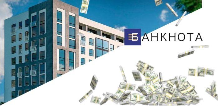 Изображение: Кредит под залог квартиры в Житомире
