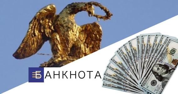 Изображение: Кредит под залог квартиры в Полтаве от компании «Банкнота»