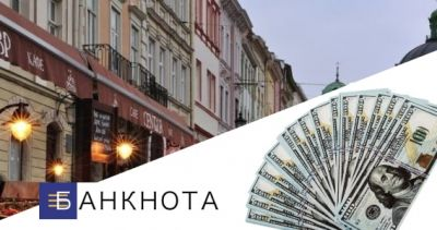Кредит под залог недвижимости в Тернополе