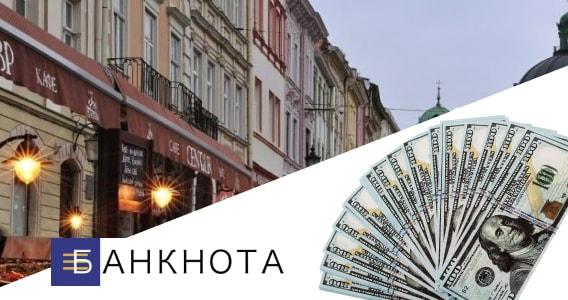 Изображение: Кредит под залог недвижимости в Тернополе