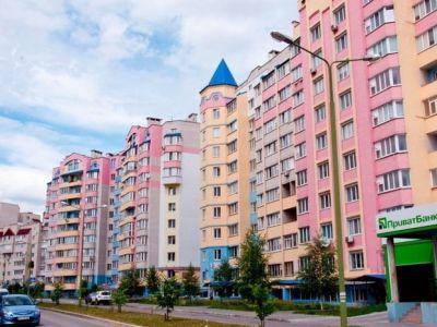 Кредит под залог недвижимости в Виннице