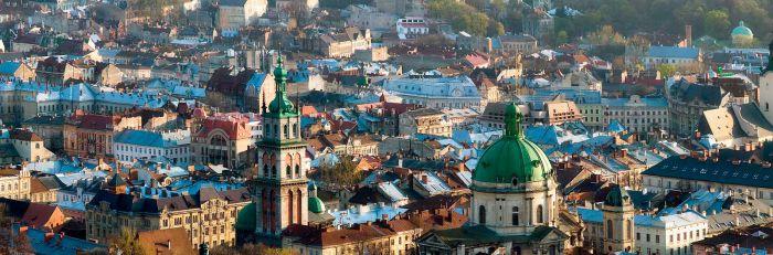 Изображение: Кредит под залог недвижимости во Львове без проверки кредитной истории