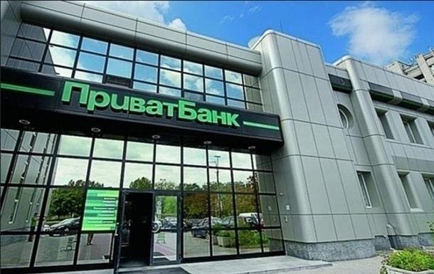 """Изображение: Особенности кредита под залог недвижимости в """"Приватбанке"""""""