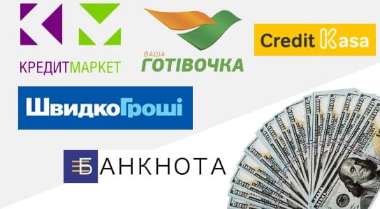Изображение: Быстрый займ наличными без поручителя и справки о доходах