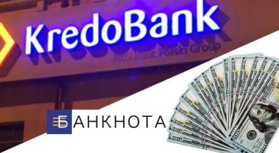 Стоит ли оформить в Кредобанке кредит под залог недвижимости?